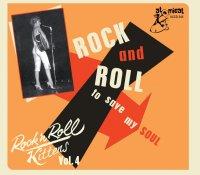 Rock & Roll Kittens SERIES